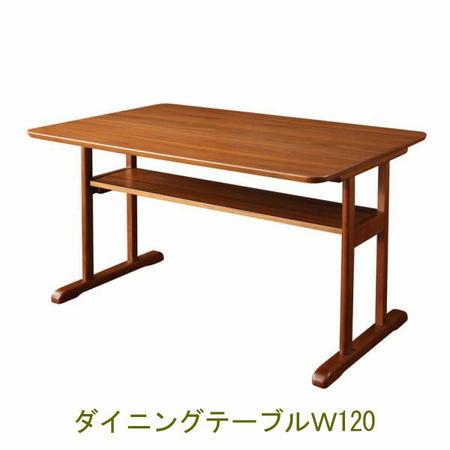 ダイニングテーブル Easily イーズリー 幅120cm 天然木 ウォールナットブラウン