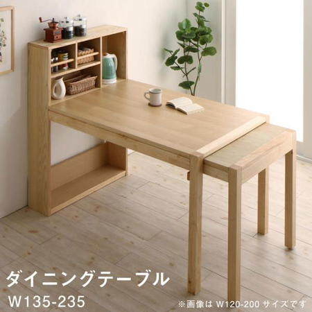 収納付き スライド伸縮テーブル Tamil タミル ダイニングテーブル単品 幅135~235cm ナチュラル 500043426