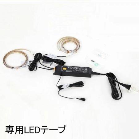 LEDモジュール 単品