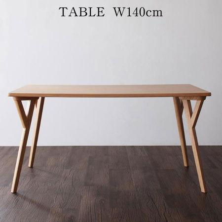北欧モダンデザインダイニング Routrico ルートリコ ダイニングテーブル W140 500044169