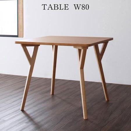 北欧モダンデザインダイニング Routroi ルートロワ ダイニングテーブル W80 500044173
