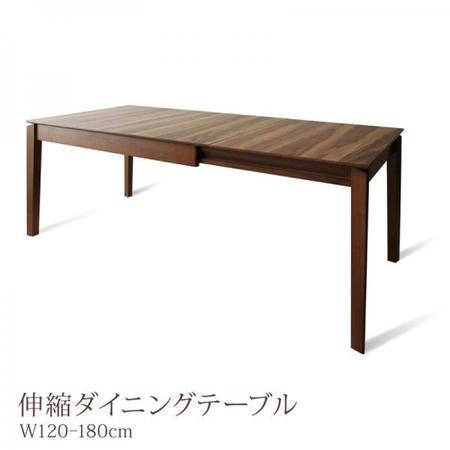 北欧デザイン伸縮式ダイニング duree デュレ テーブル単品 幅120~180cm 天然木 ウォールナット材 ブラウン 500044240