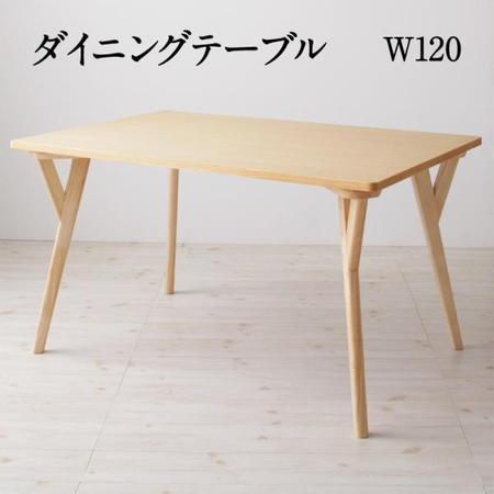 ダイニングテーブル 単品 Edd エド 幅120cm 天然木 テーパードレック ナチュラル 500044323