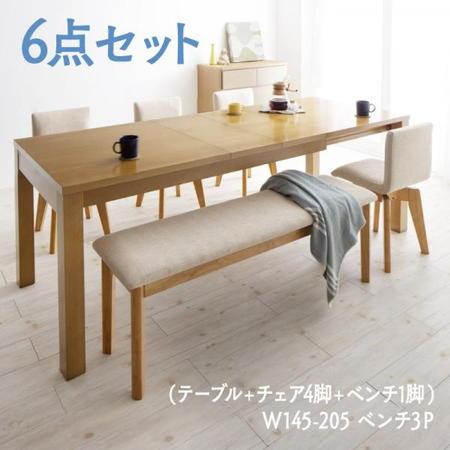 ダイニングセット 6点セット Sual スアル テーブル幅145-205cm+チェア4脚+3人掛けベンチ 天然木 北欧デザイン ナチュラル 500044623
