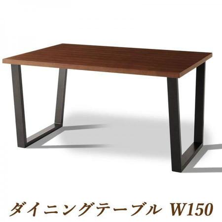 ダイニングテーブル 単品 Reymart レイマート 幅150cm 天然木 スチール ブラウン 木製 6人掛 食卓 おしゃれ リビング ダイニング 500044636