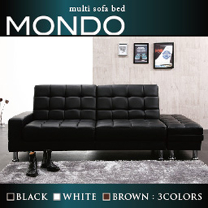 二人 ソファーベッド 収納 2人掛けソファベッド 合皮 収納ベンチ付き MONDO モンド 040102877