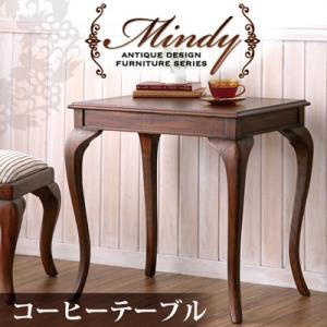 ミンディ/コーヒーテーブル