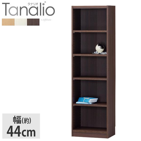 本棚 タナリオ 幅44cm高さ150cm