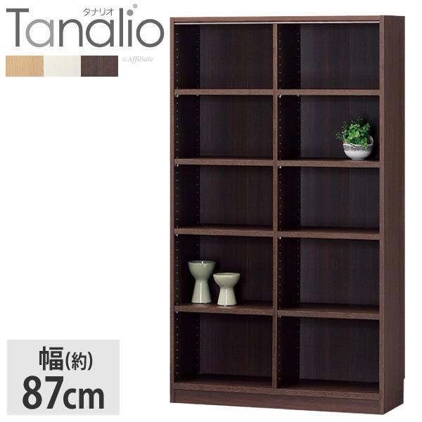 本棚 タナリオ 幅87cm高さ150cm