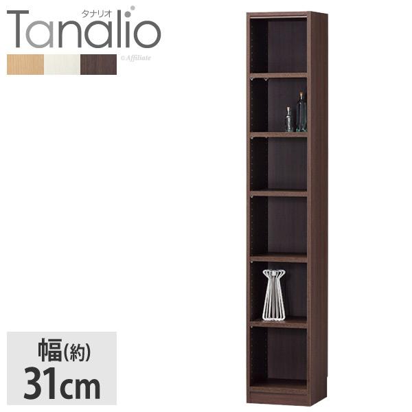 本棚 タナリオ 幅31cm高さ180cm