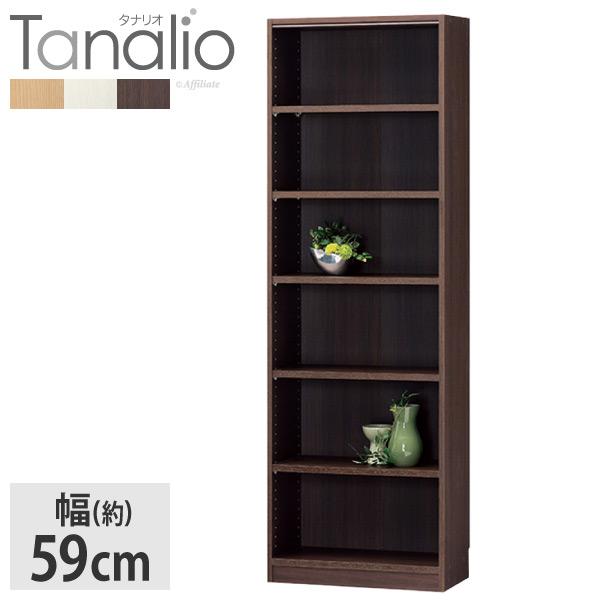 本棚 タナリオ 幅59cm高さ180cm