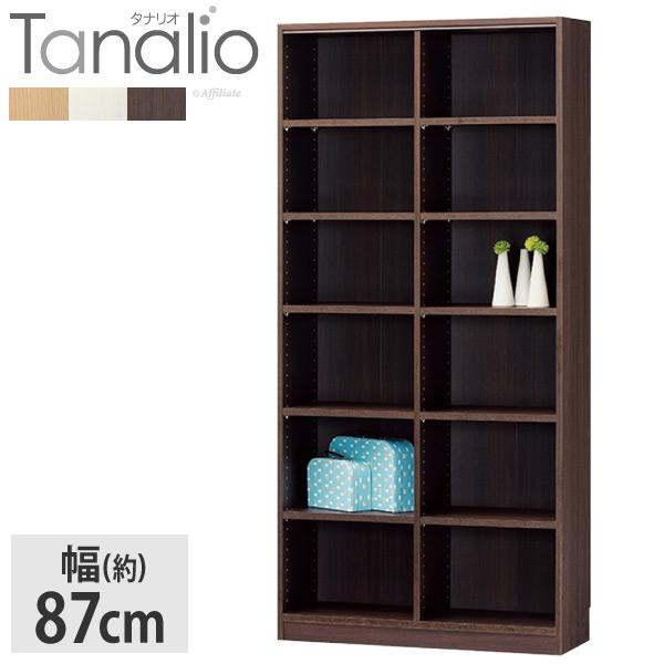 本棚 タナリオ 幅87cm高さ180cm