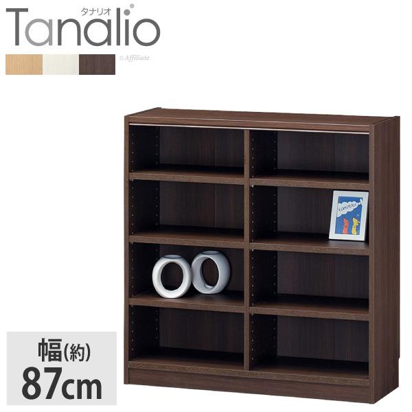 本棚 タナリオ 幅87cm高さ90cm