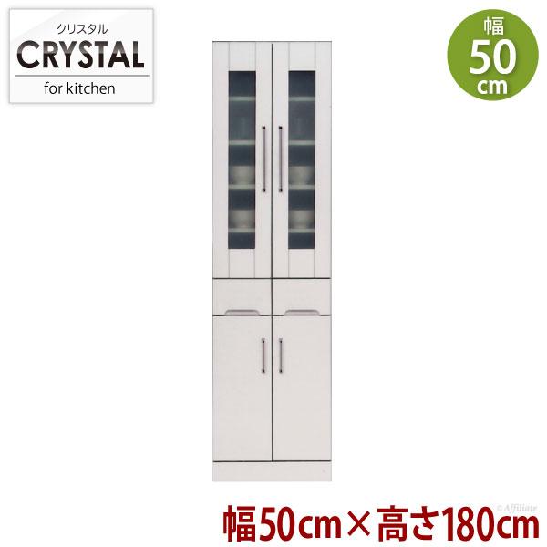 開梱設置が選べる 食器棚 ダイニングボード クリスタル3 幅50cm 高さ180cm ホワイト★