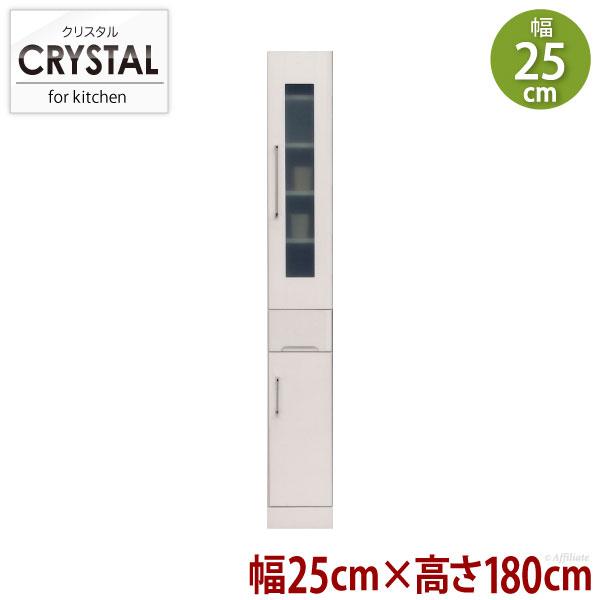 開梱設置が選べる 食器棚 スリムボード クリスタル3 幅25cm 高さ180cm ホワイト★