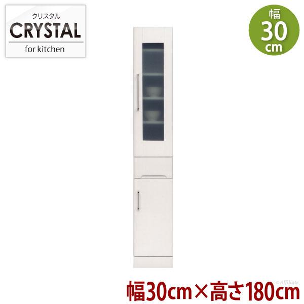 開梱設置が選べる 食器棚 スリムボード クリスタル3 幅30cm 高さ180cm ホワイト★