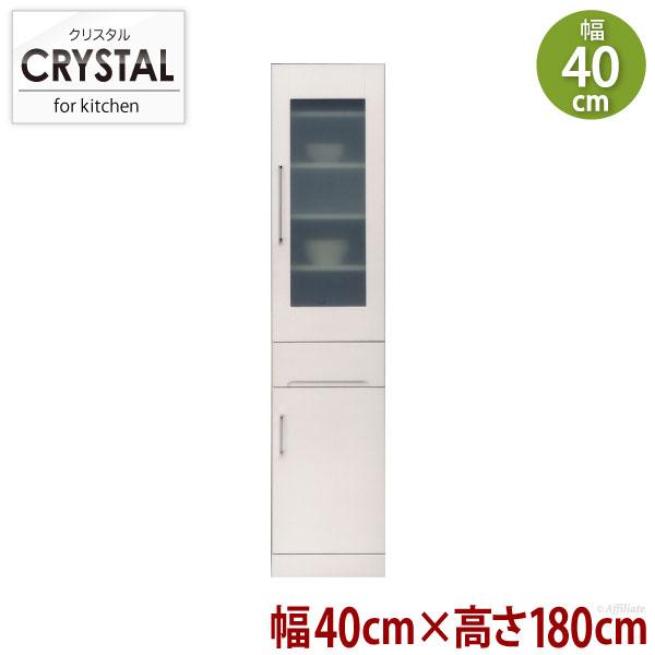 開梱設置が選べる 食器棚 スリムボード クリスタル3 幅40cm 高さ180cm ホワイト★