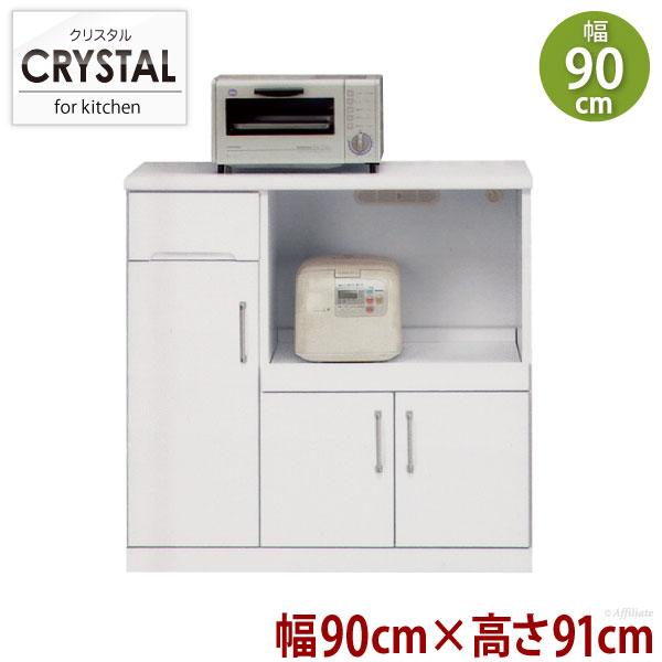 開梱設置が選べる キッチンカウンター クリスタル3 幅90cm 高さ91cm ホワイト★
