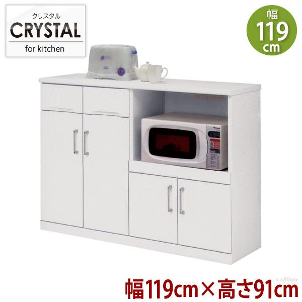 開梱設置が選べる キッチンカウンター クリスタル3 幅119cm 高さ91cm ホワイト★
