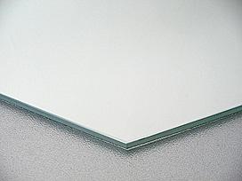 国産 クリアーミラー(通常の鏡)(防湿 防錆加工)(5ミリ厚)(八角形)(糸面取り加工) 鏡 ミラー 板鏡 カット サイズカット 特注:)610mmx305mm(鏡板 ガラス鏡 鏡ガラス 洗面所 トイレ 洗面 かがみ 鏡販売 洗面鏡 トイレ鏡 防錆 防湿 浴室)