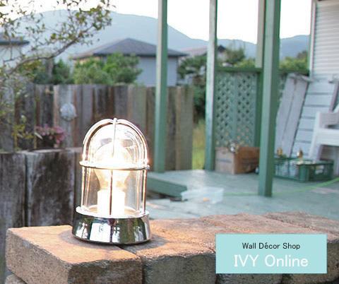 ガーデンライト 庭園灯 庭 庭園 ガーデン 室外 屋外照明 エクステリアライト マリンライト 舶用照明 船舶 照明 屋外ライト ライト 屋外 おしゃれ アンティーク レトロ:g-7g0012k3