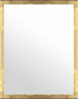 贅沢品 ゴールド 金 金箔 仕立ての 鏡 ミラー 壁掛け鏡 壁掛けミラー 壁掛けミラー ウオールミラー:ラディアンス 玄関鏡 トイレ フラット ゴールド 434mmx534mm(フレームミラー 壁掛け 壁付け 姿見 姿見鏡 壁 おしゃれ エレガント 化粧鏡 アンティーク 玄関 玄関鏡 洗面所 トイレ 寝室 ), タオルショップ ブルーム:1da75e77 --- canoncity.azurewebsites.net