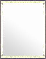 シルバー 銀 銀箔 仕立ての 鏡 ミラー 壁掛け鏡 壁掛けミラー ウオールミラー:ラディアンス マウント シルバー 360mmx460mm(フレームミラー 壁掛け 壁付け 姿見 姿見鏡 壁 おしゃれ エレガント 化粧鏡 アンティーク 玄関 玄関鏡 洗面所 トイレ 寝室 )