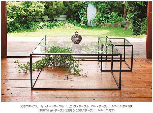 センターテーブル、センター テーブル、テーブル センター、ガラステーブル、ガラス テーブル、テーブル ガラス(黒・黒色・ブラック):CTTSaT-1r01