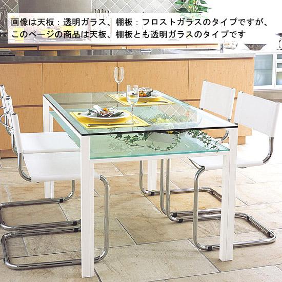 ダイニングテーブル ガラス 幅150cm 白 ダイニング テーブル ガラス ホワイト 白色 スチール アイアン 鉄 硝子 北欧 おしゃれ シンプル モダン(天板 棚板:透明ガラス)