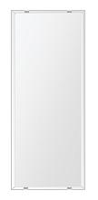 飛散防止加工 鏡 ミラー 安心 安全 クリスタルミラー シリーズ:b-cm-h-4m-284mmx700mm-HS(四角形)(クリアーミラー クリスタルカットタイプ)日本製 アイビーオリジナル洗面 浴室 風呂 トイレ 水廻り 壁掛け 姿見 鏡 専用取付金具付き 縦掛けも横掛けも可能