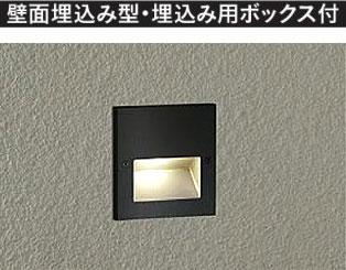 洗面 洗面所 洗面鏡 照明 洗面照明 ブラケットライト 室内照明 壁掛けライト ブラケット照明 室内灯照明 北欧 アンティーク レトロ 照明器具 おしゃれ:uUndwp-3725S4-sl