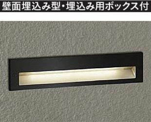 ブラケットライト 室内照明 壁掛けライト ブラケット照明 室内灯 照明 北欧 アンティーク レトロ 照明器具 おしゃれ:uUndwp-3725S5-bl