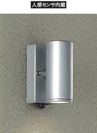 ポーチライト 玄関灯 玄関照明 屋外照明 エクステリアライト 照明 屋外ライト 庭 庭園 ガーデン 室外 ライト 屋外 仕様 おしゃれ アンティーク レトロ:uUndol-4322ySs-pl