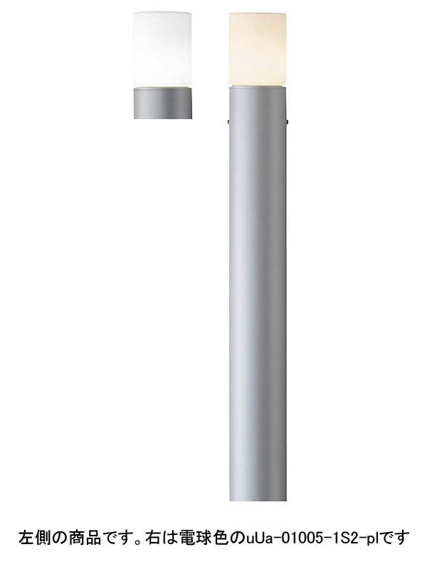 ポーチライト 玄関灯 玄関照明 屋外照明 エクステリアライト 照明 屋外ライト 庭 庭園 ガーデン 室外 ライト 屋外 仕様 おしゃれ アンティーク レトロ:uUa-01005-1S1-pl(LED白色)