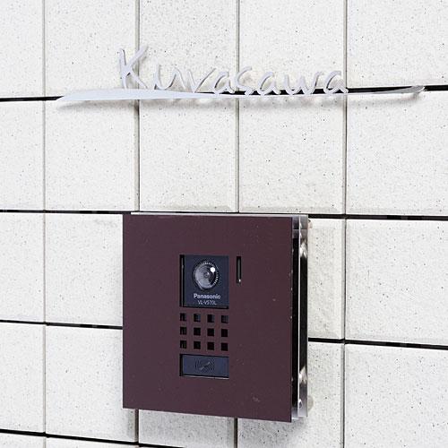 表札 オーダー ひょうさつ ネームプレート サイン サインプレート サインスタンド サインポール マンション 戸建 戸建て モダン:iSletterwavSe