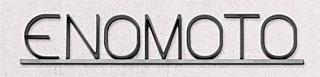 表札 オーダー ひょうさつ ネームプレート サイン サインプレート サインスタンド サインポール マンション 戸建 戸建て モダン:rSittSa