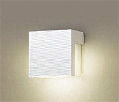 ブラケットライト 室内照明 壁掛けライト ブラケット照明 室内灯 照明 北欧 アンティーク レトロ 照明器具 おしゃれ:mTl-nf11Sw2-bl(ホワイト)
