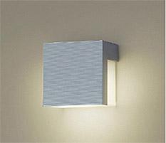 洗面 洗面所 洗面鏡 照明 洗面照明 ブラケットライト 室内照明 壁掛けライト ブラケット照明 室内灯照明 北欧 アンティーク レトロ 照明器具 おしゃれ:mTl-nf11Ss2-sl(シルバーメタリック)