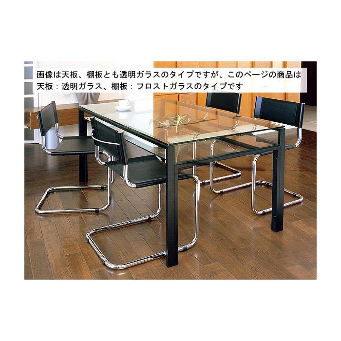 ハイテーブル、ハイ テーブル、リビングテーブル、ガラステーブル、ガラス テーブル、テーブル ガラス(黒・黒色・ブラック) ハイテーブル、ハイ テーブル、リビングテーブル、ガラステーブル、ガラス テーブル、テーブル ガラス(黒・黒色・ブラック):HITAR-DaT-5r(天板:透明ガラス、棚板:フロストガラス)