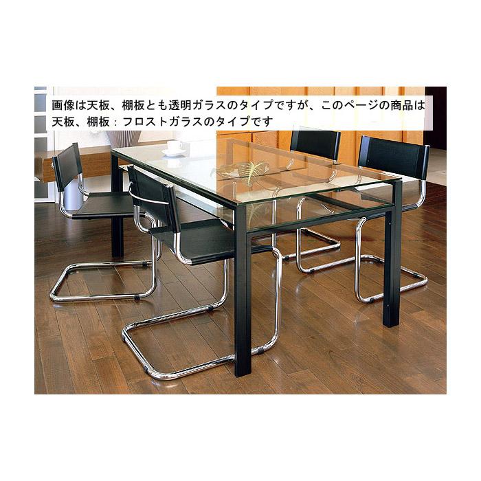 ダイニングテーブル、ダイニング テーブル、テーブル ダイニング、食卓、食事 テーブル、ガラステーブル、ガラス テーブル、テーブル ガラス(黒・黒色・ブラック):DNTAR-DaT-3r(天板:透明ガラス、棚板:フロストガラス)
