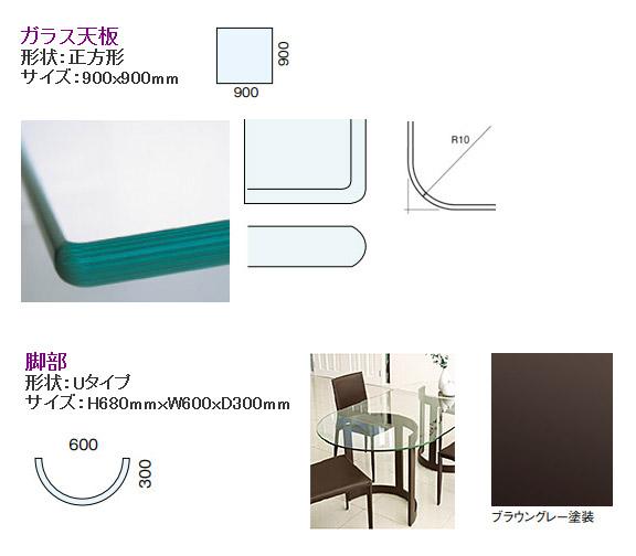 【送料無料】システム ガラス テーブル ガラス製テーブル ガラスのテーブル テーブル ガラス ダイニング テーブル リビング テーブル オフィス テーブル ハイ テーブル:YaT-10-ErM-20
