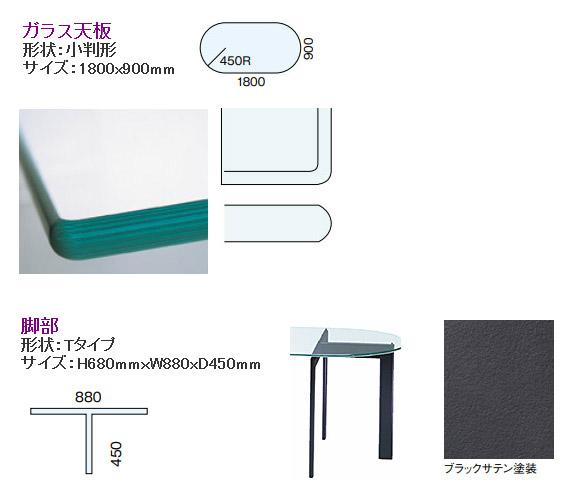 自分でデザイン ハイテーブル ガラス 黒 幅180cm ダイニングテーブル ガラステーブル リビングテーブル オフィステーブル 会議テーブル ミーティングテーブル スチール アイアン テーブル ブラウングレー 北欧 おしゃれ 硝子
