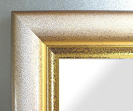 鏡 ミラー 壁掛け用姿見鏡:銀河の彼方へ(ホワイト)(鏡 ミラー)
