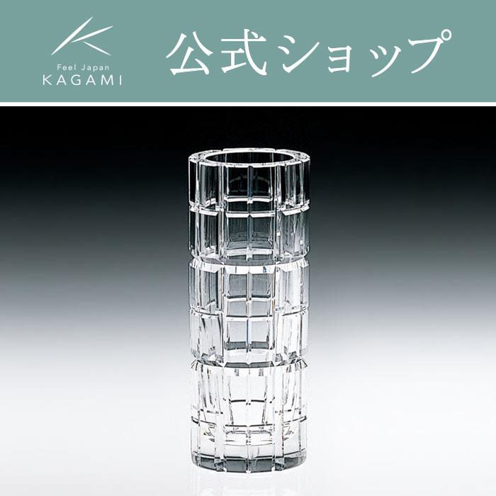 【メーカー直営店】カガミクリスタル KAGAMI花瓶F421-765