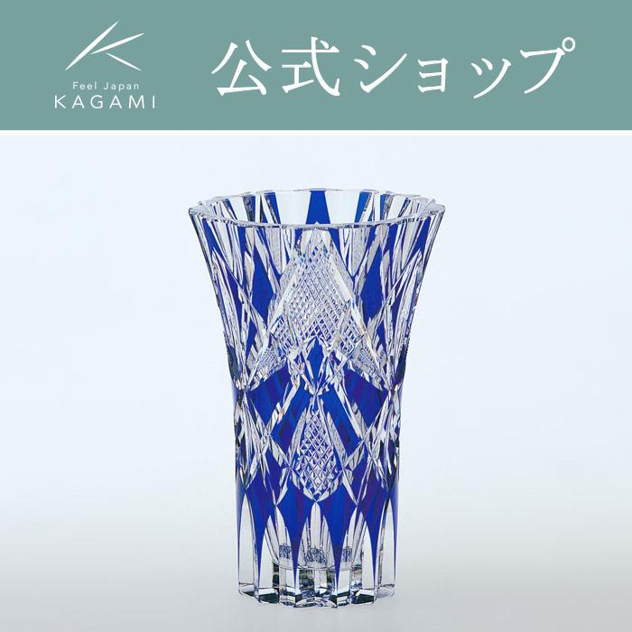 【メーカー直営店】カガミクリスタル KAGAMI花瓶F457-1297-CCB