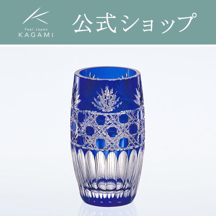 【メーカー直営店】江戸切子 カガミクリスタルKAGAMI花瓶F684-1972-CCB