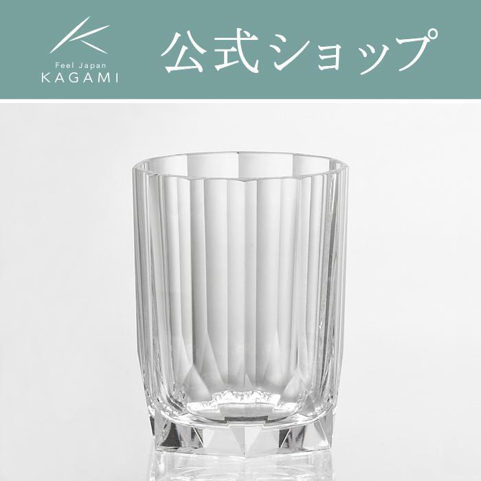 【メーカー直営店】カガミクリスタル KAGAMIロックグラスT410-8