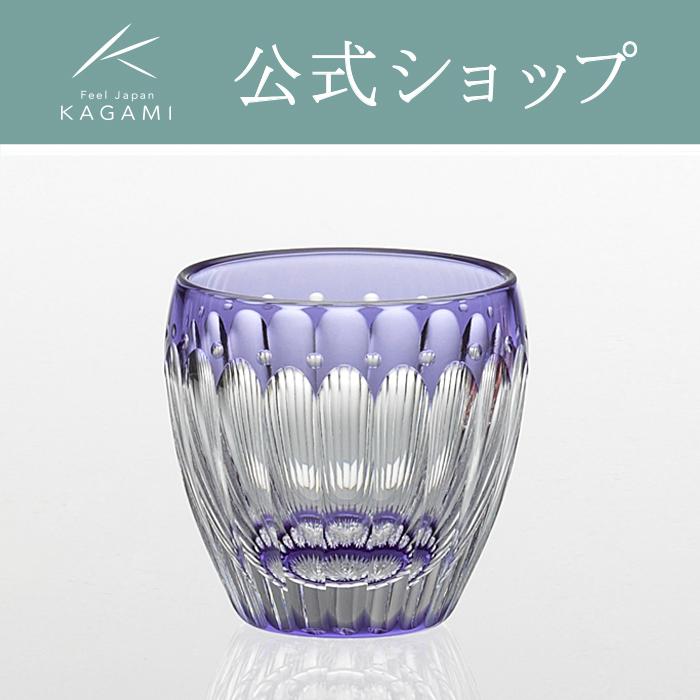 【メーカー直営店】江戸切子 カガミクリスタルKAGAMI伝統工芸士冷酒杯T535-2685-CMP