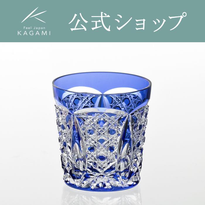 【メーカー直営店】江戸切子 カガミクリスタルKAGAMI冷酒グラス 冷酒杯T481-1917-CCB