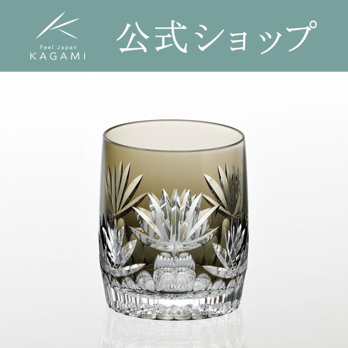 【メーカー直営店】江戸切子 カガミクリスタルKAGAMIロックグラス(睡蓮・華)T117-2762-BLK